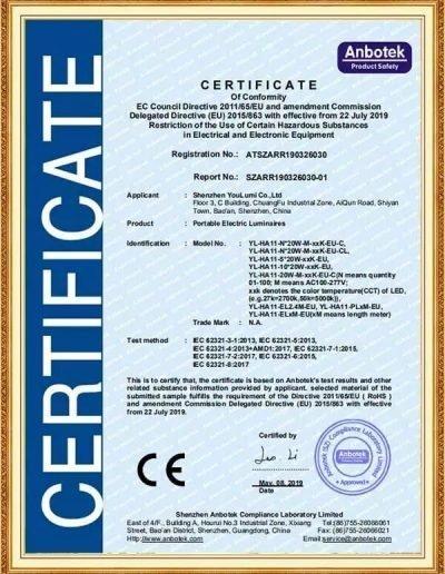 Youlumi certificate